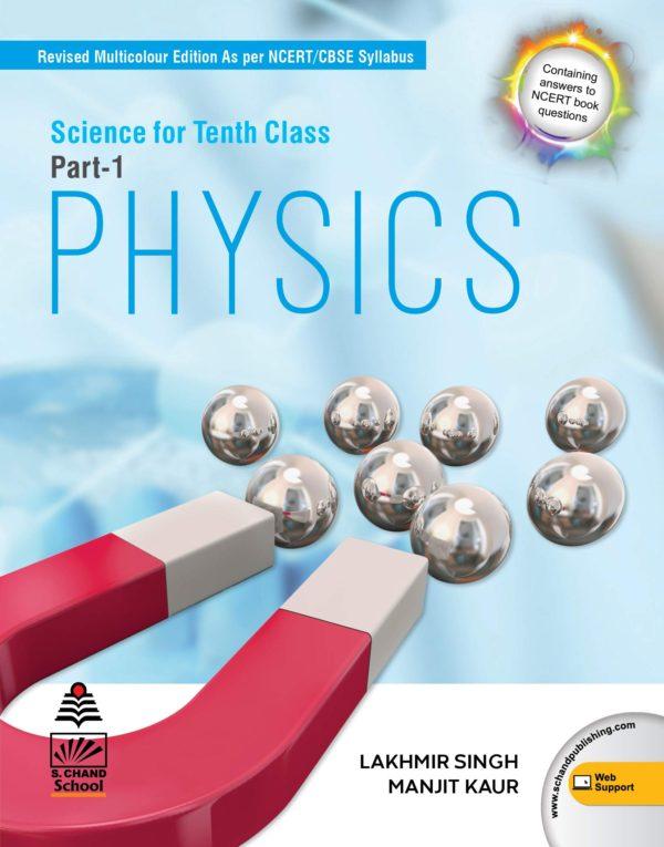 Physics lakhmir singh class 10