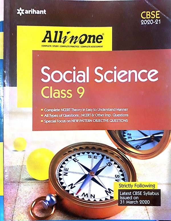 ARIHANT ALL IN ONE SOCIAL SCIENCE- 09