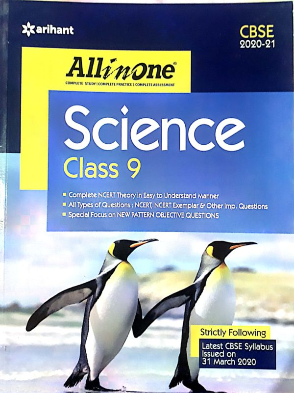 ARIHANT ALL IN ONE SCIENCE- 09