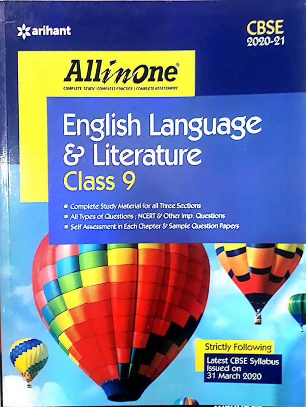 ARIHANT ALL IN ONE ENGLISH LANGUAGE & LITERATURE- 09
