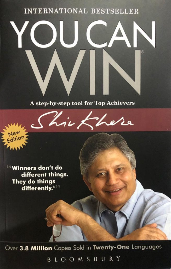You can win by Shiv khera