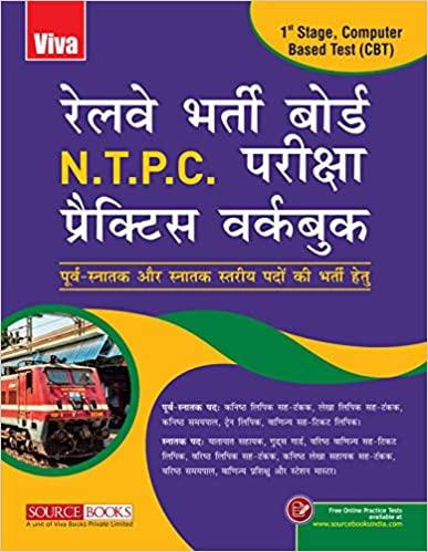 Railway Bharti Board NTPC Pariksha Practice Workbook