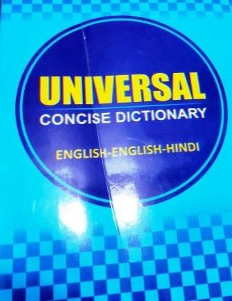 universal concise dictionary English-English-Hindi
