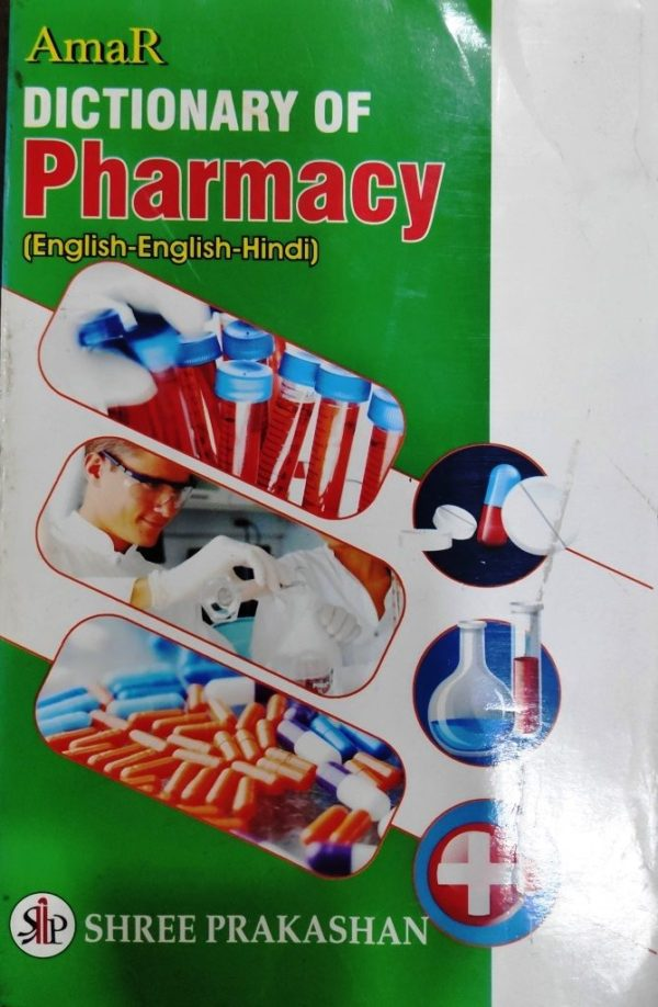 Amar Dictionary of Pharmacy (English-English-Hindi)