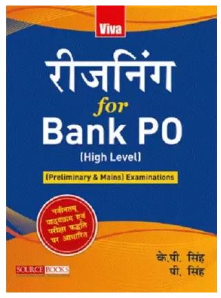 Reasoning for Bank PO (English, Paperback, K. P. Singh P. Singh)