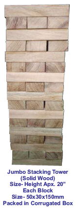 Jumbo Stacking Tower (Solid Wood)