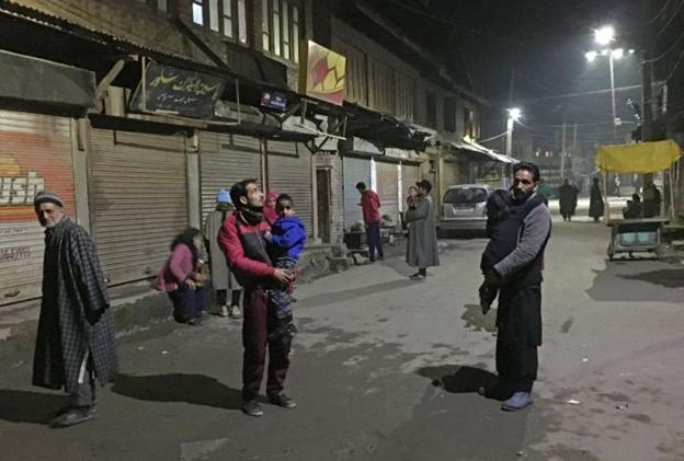 Earthquake of Magnitude 6.3 Hits Tajikistan, Tremors Felt in North India