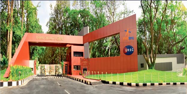 ISRO Opens its Satellite Centre for Private Companies