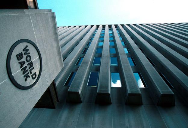 Bangladesh Received $200 Million Dollars from World Bank