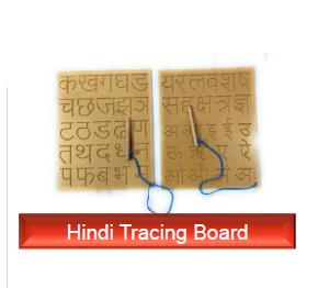 Hindi Tracing Board