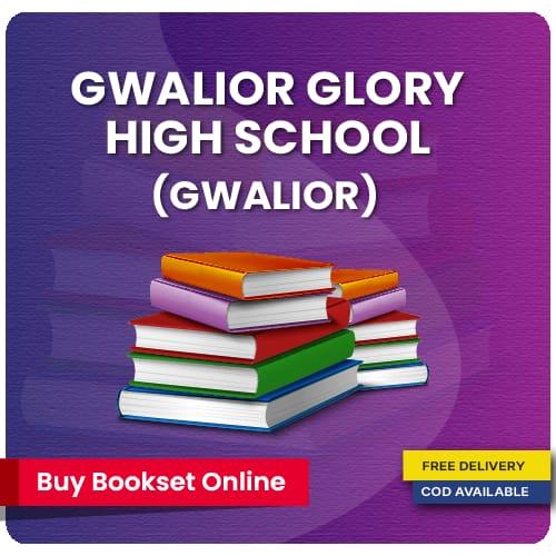 gwalior glory