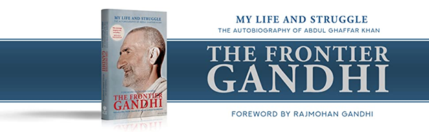 Frontier Gandhi's Autobiography in English