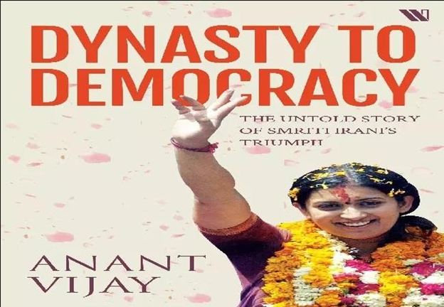 A Book on Smriti Irani's Victory in Amethi
