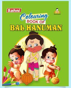 Colouring Book of Bal Hanuman