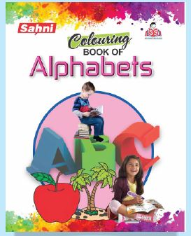 Colouring Book of Alphabets