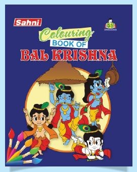 Colouring Book of Bal krishna