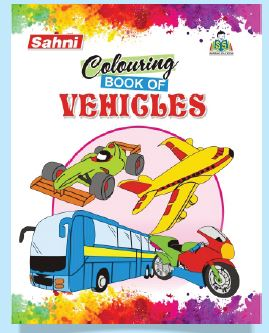 Colouring Book of Vehicles