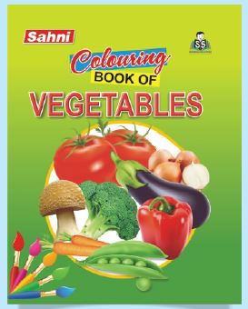 Colouring book of Vegetables