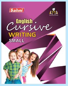 English Cursive Writing (Small Letters)