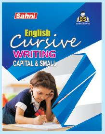 English Cursive writing (Capital and Small Letters)