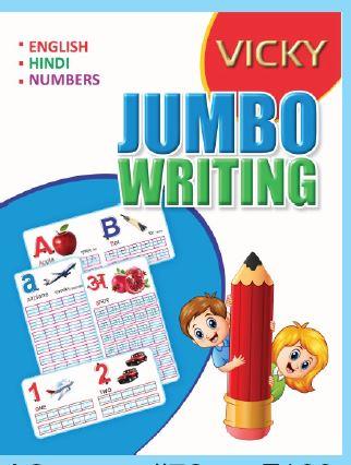 Jumbo writing Book