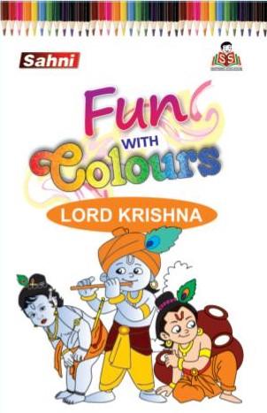Fun with Colours Lord Krishna Book