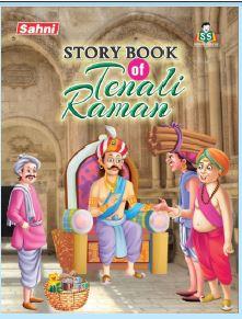 Story Book Of Tenali Raman