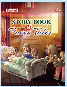 Story Book of Fairy Tales