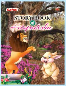 Story Book of Hitopdesha