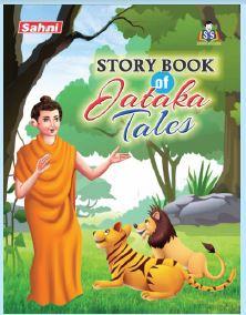 Story Book of Jataka Tales