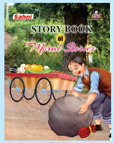 Story Book of Moral Stories