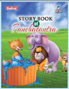 Story Book of Panchtantra