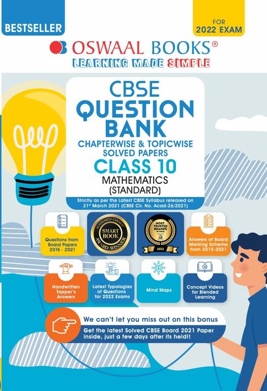 Oswaal CBSE Question Bank Class 10 Mathematics Standard