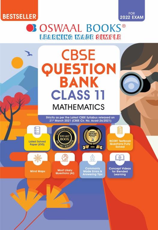 Oswaal CBSE Question Bank Class 11 Mathematics