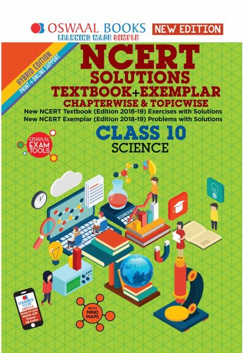 Class 10 Science Book