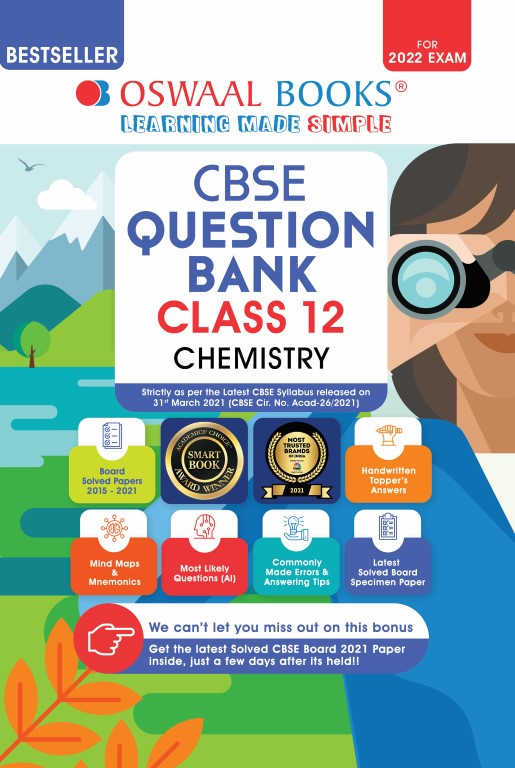 Oswaal CBSE Question Bank Class 12 Chemistry