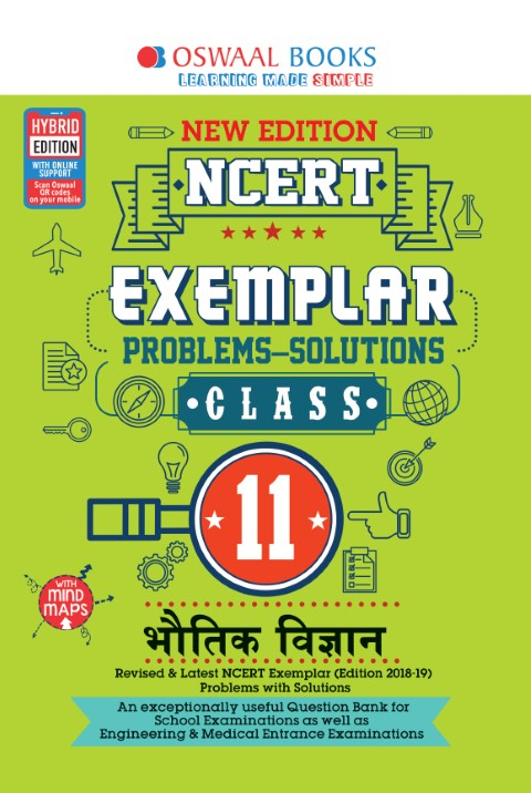 Oswaal NCERT Exemplar (Problems - Solutions) Class 11 Bhautik Vigyan Book