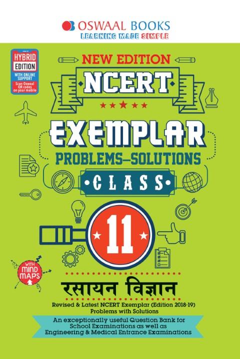 Oswaal NCERT Exemplar (Problems - Solutions) Class 11 Rasayan Vigyan Book