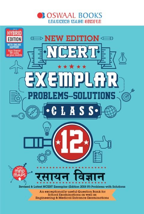 Oswaal NCERT Exemplar (Problems - Solutions) Class 12 Rasayan Vigyan Book