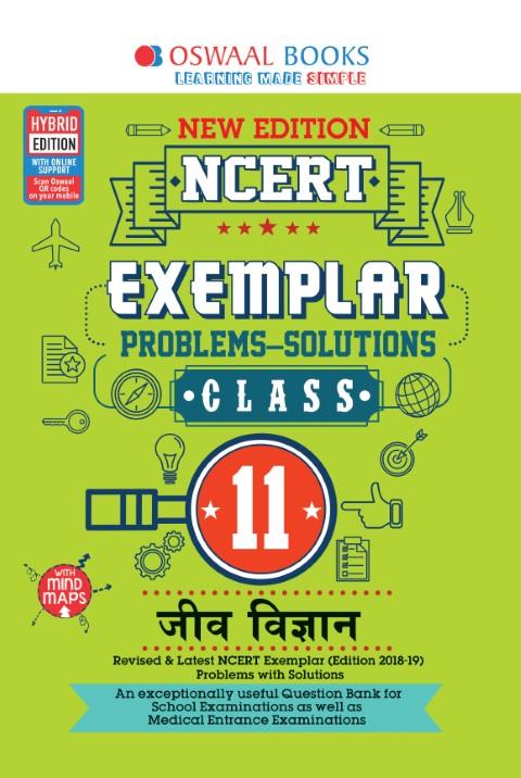 Oswaal NCERT Exemplar (Problems - Solutions) Class 11 Jeev Vigyan Book