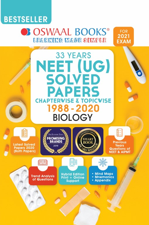Oswaal NEET (UG) Solved Papers
