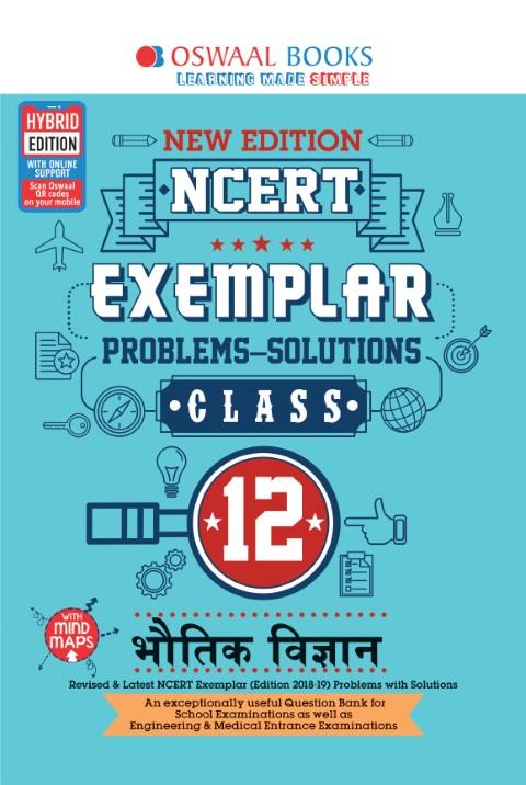 Oswaal NCERT Exemplar (Problems - Solutions) Class 12 Bhautik Vigyan Book