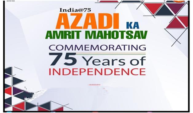 To celebrate Azadi ka Amrit Mahotsav Culture Ministry has Launched RASHTRAGAAN.IN
