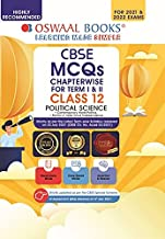 Oswaal CBSE MCQs Chapterwise Question Bank For Term I & II, Class 12, Political Science (For 2021-22 Exam)